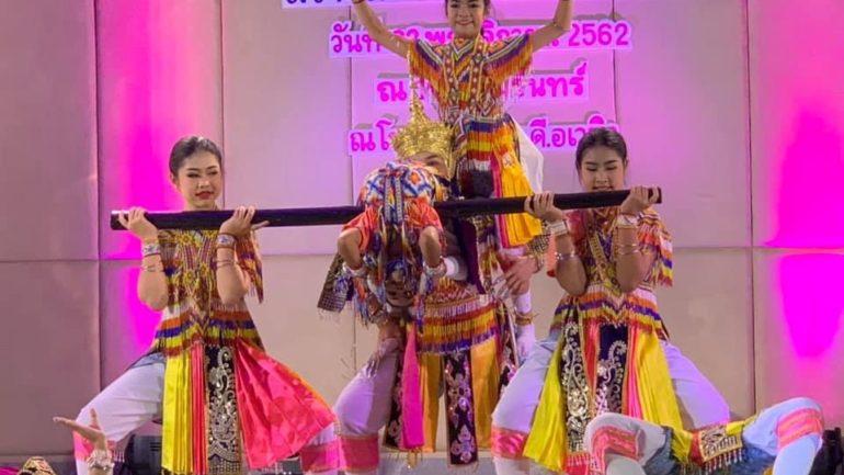 ทอล์กโชว์แพทย์แผนไทย_200117_0015